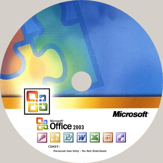Пароль На Майкрософт Офис 2007